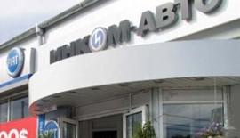 Автосалоны москвы северо восток автосалоны фольксваген в москве цены на автомобили
