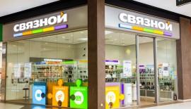 66eee83b8af39 Детские магазины Москвы в Рейтинге Москвы. Рейтинг лучших детских ...